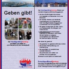 Geben gibt - der neue Flyer der FreiwilligenBörseHamburg